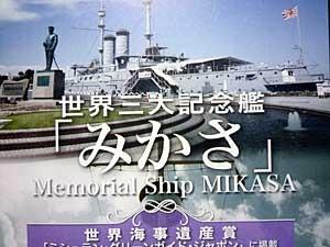 yokosuka2016-17.jpg