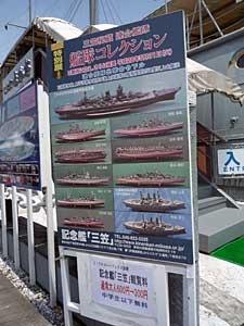 yokosuka2016-6.jpg