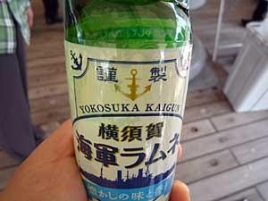 yokosuka2016-9.jpg