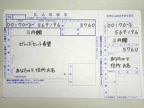 zenbu.jpg
